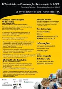 IV Seminário ACCR